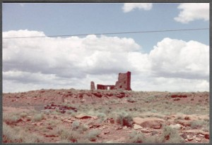 Meteor Crater Observatory, 1992.