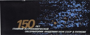 Pulkovo Card