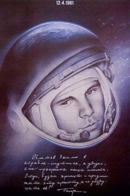 Yuri Gagarin « Observatories and Instruments